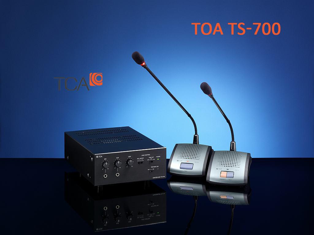 Hệ thống âm thanh hội thảo TS-700