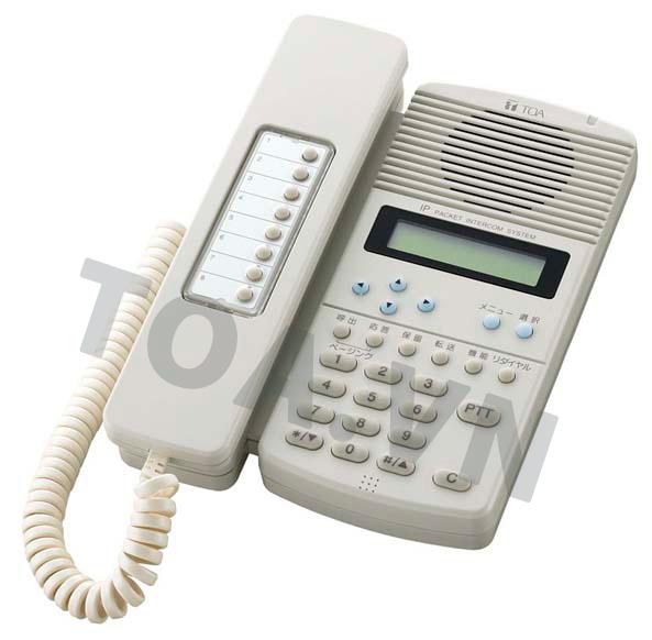 Trạm chính IP TOA N-8500MS