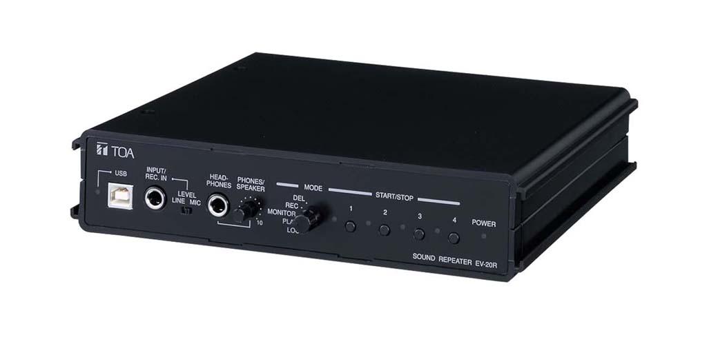 Bộ lưu và phát bản tin ghi âm sẵn EV-20R