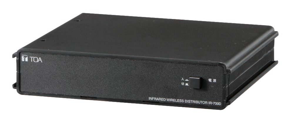 Bộ chia tín hiệu không dây hồng ngoại IR-700D