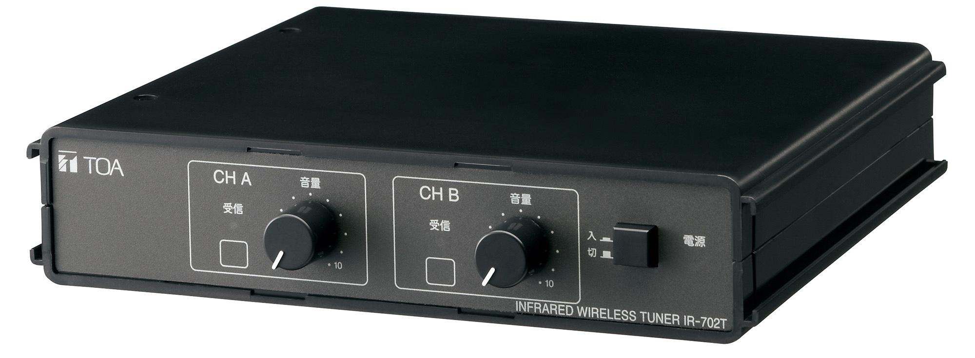 Bộ thu không dây hồng ngoại 2 kênh IR-702T